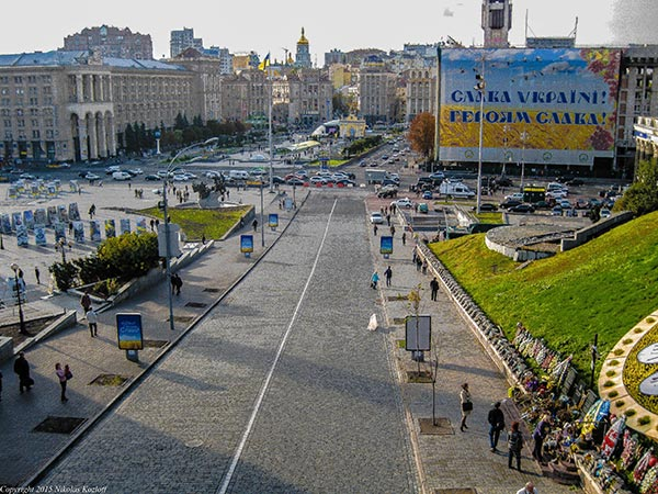 Aerial view of Maidan with adjacent memorial.