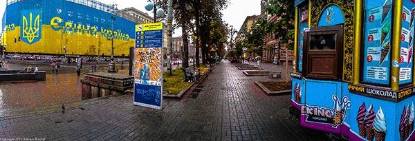Patriotism on display near Maidan square.