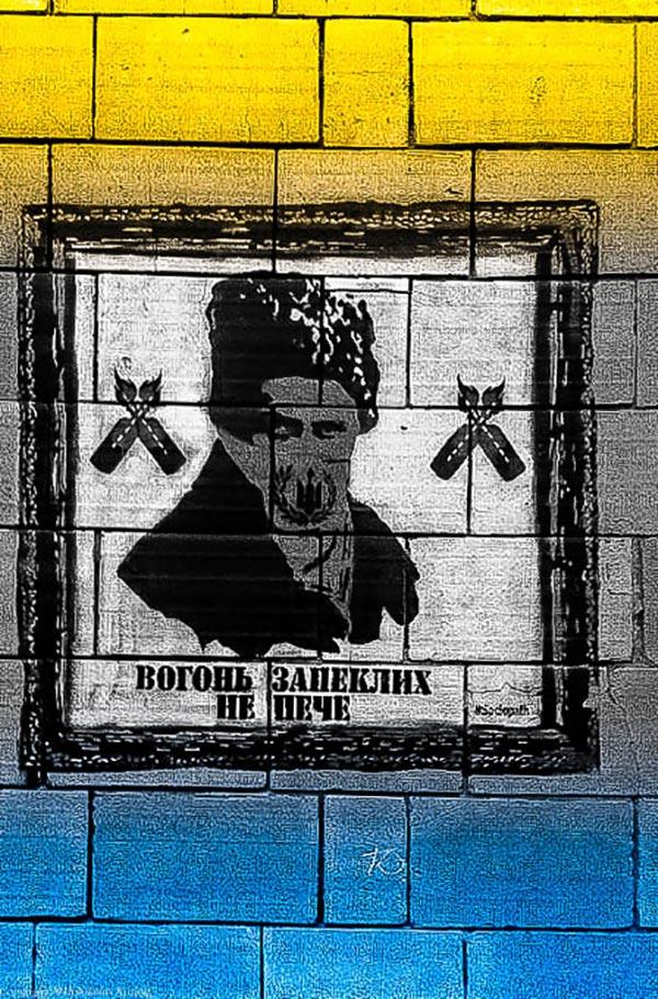 ShevchenkoPS