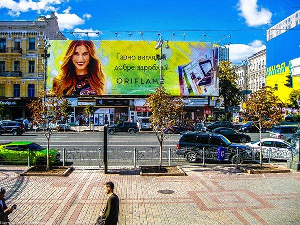 Around Maidan, consumerism is rampant.