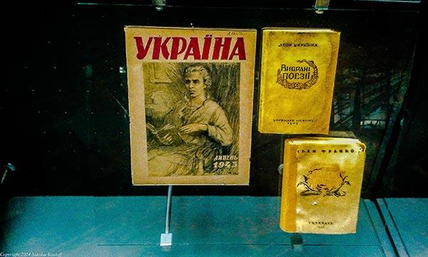 UkraineBookPS