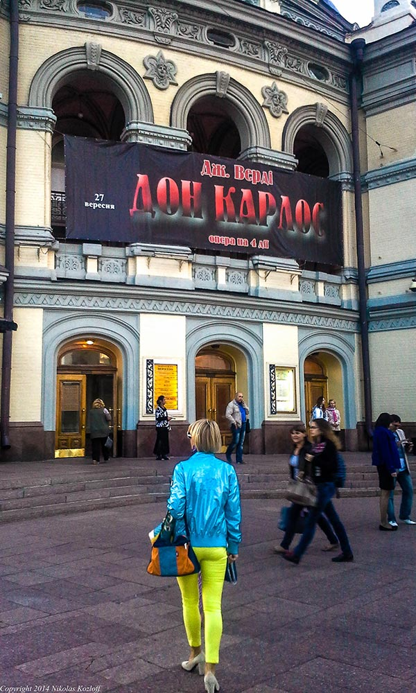 A woman wears national blue and yellow colors at the theater near Maidan square.