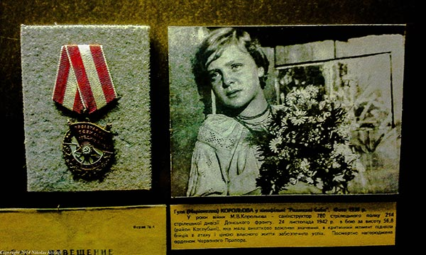 At Kiev's Museum of the Great Patriotic War, Ukrainian sacrifice is extolled though few have come to terms with other darker chapters of the conflict.