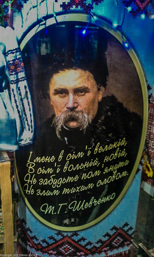 In the wake of the Maidan revolution, Ukrainians have been celebrating their historic icons such as Shevchenko, shown here on a kitschy cup for sale.